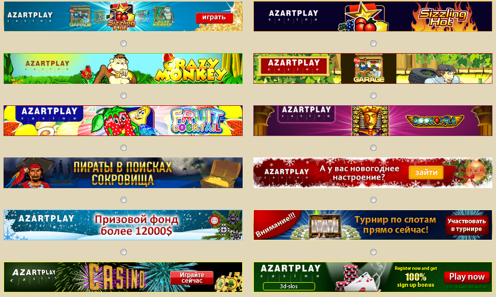 Azart play casino развод star casino hiring